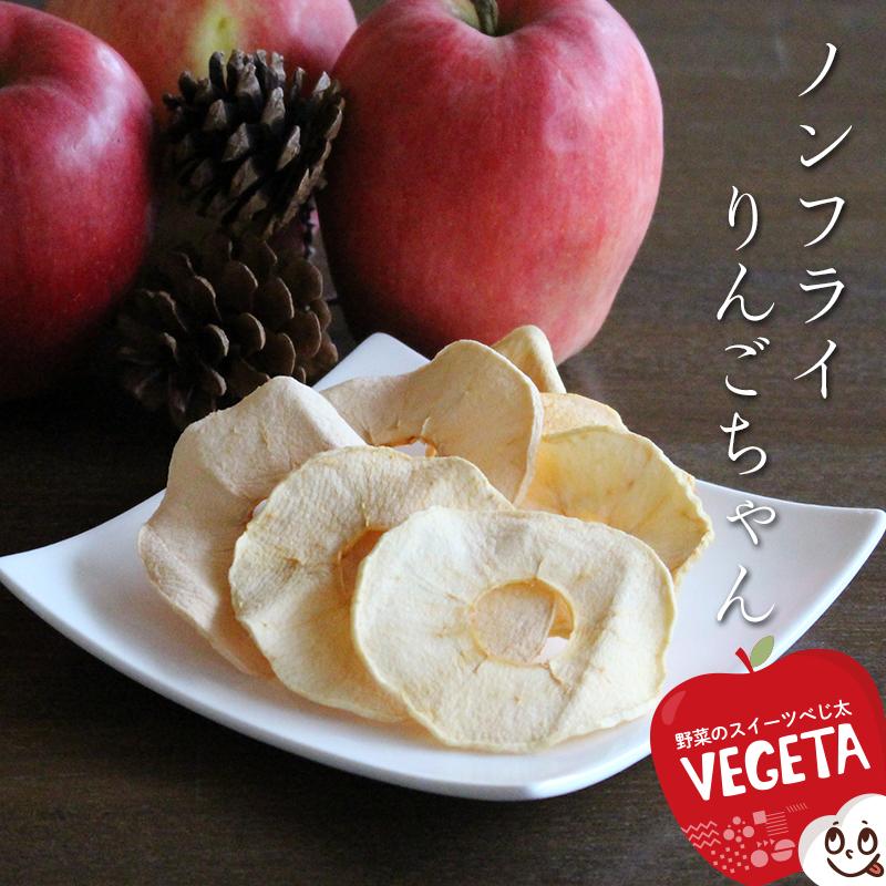 野菜のスイーツベジ太